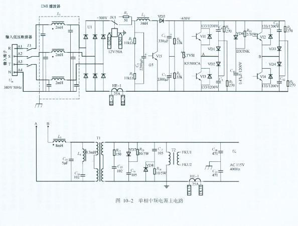 单相中频电源硬件电路设计